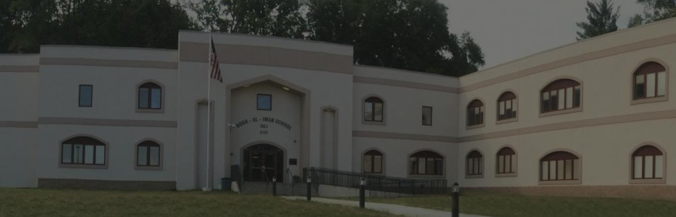 Noor-Ul-Iman-School